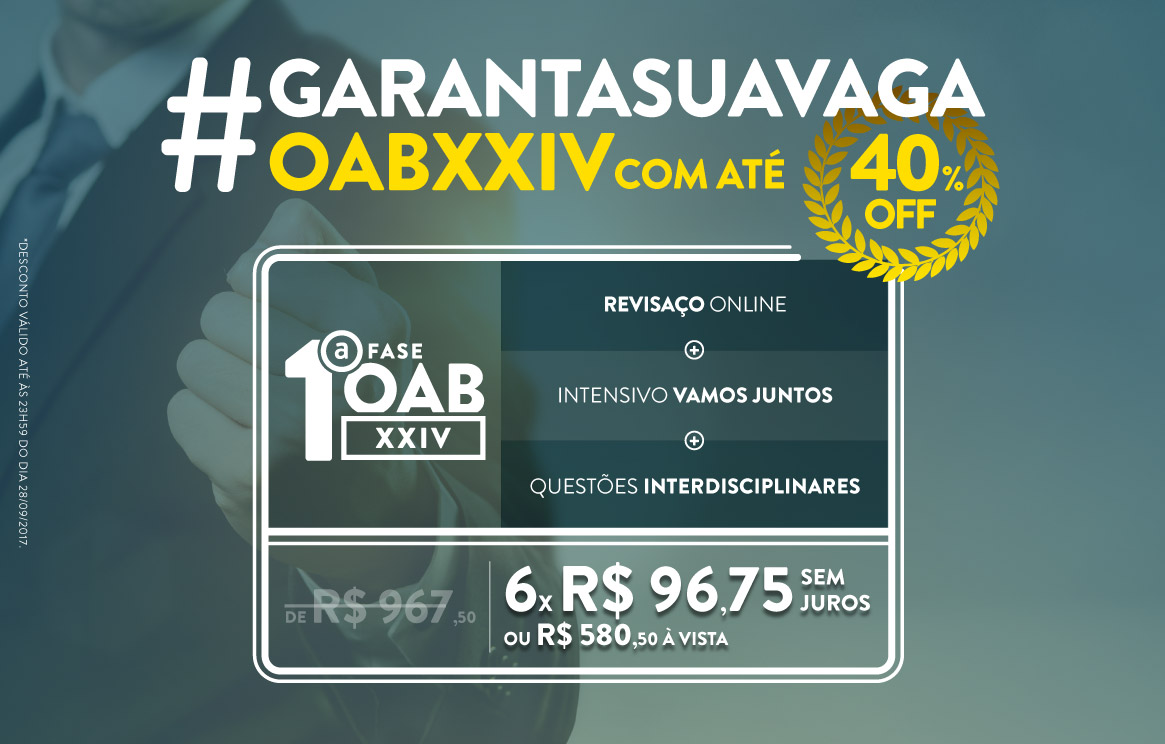 #GarantaSuaVaga | Principal