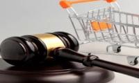 Direito à informação do consumidor: analogia entre disposições relativas aos contratos de adesão e anúncios