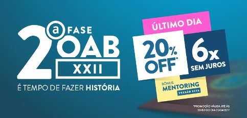 oab-2-fase-xxii-