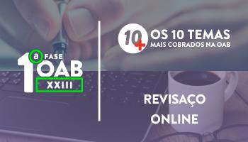 COMBO: PROJETO 10 MAIS + REVISAÇO ONLINE PARA OAB 1ª FASE XXIII EXAME DE ORDEM UNIFICADO