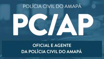 pc-ap-agente-oficial-concurso